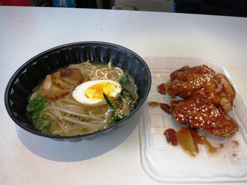 food mistura 2015 omatsu nikkei teriyaki wings ramen soup