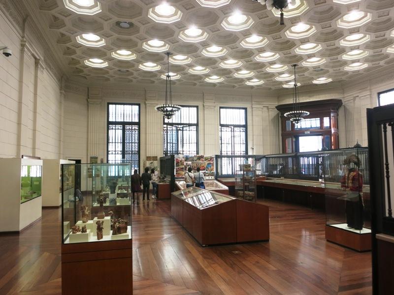 banco-central-reserva-peru-museum-bcr