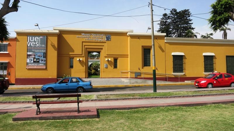 peru-history-museum-pueblo-libre-lima