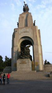 park-campo-marte-memorial-lima